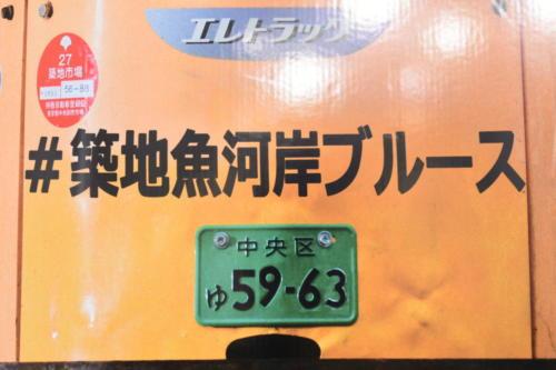 17_01_numatamanabu037