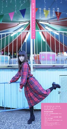 17_02_hashimotokeiichiro001