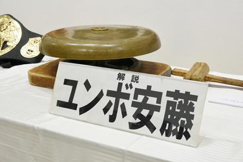 17_02_miyakiwakako028