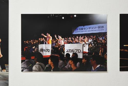 17_02_miyakiwakako029