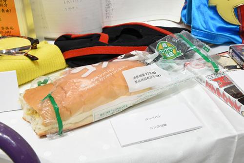 17_02_miyakiwakako074