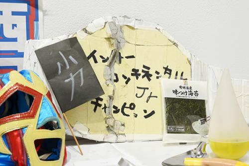 17_02_miyakiwakako077