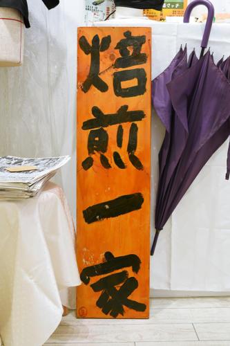 17_02_miyakiwakako083