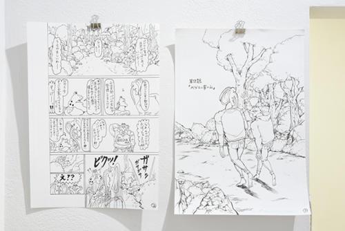 17_03_kikuchiyuki035