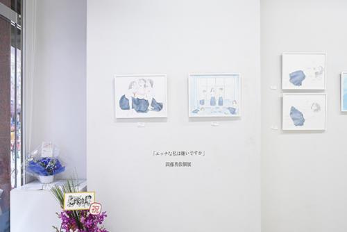 17_03_okafujimai010