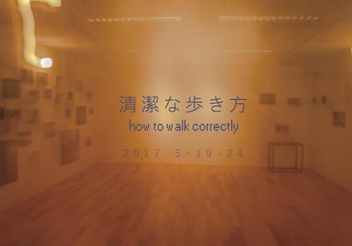 17_05_hiruzenmegata001