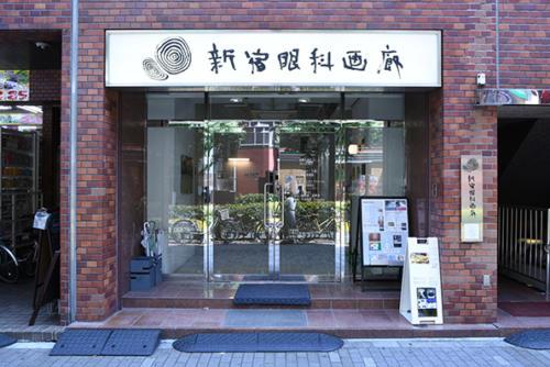 17_05_hiruzenmegata046