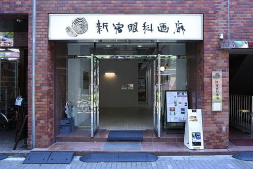 17_05_hiruzenmegata047