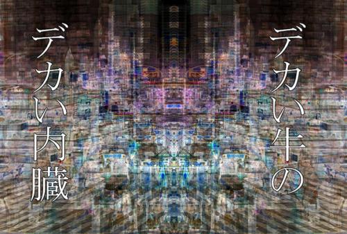 17_05_iijimamotoharu001