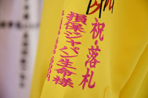 17_05_iijimamotoharu060