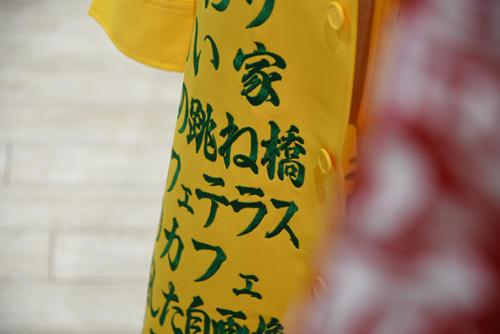 17_05_iijimamotoharu062