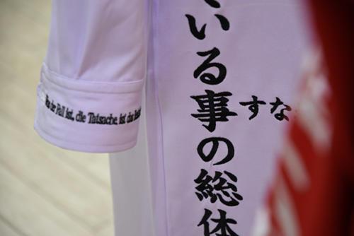 17_05_iijimamotoharu065