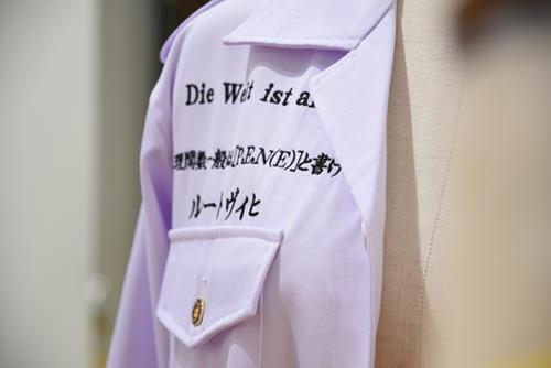 17_05_iijimamotoharu066