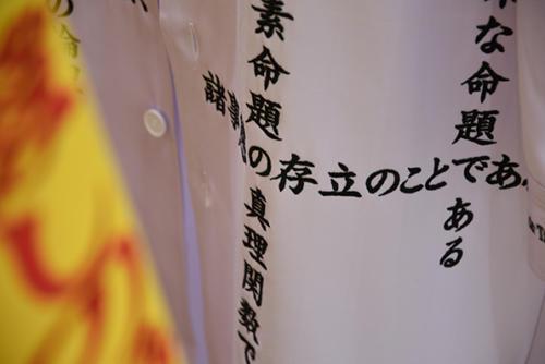 17_05_iijimamotoharu068