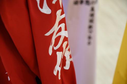 17_05_iijimamotoharu073