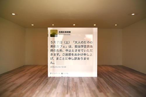 17_05_iijimamotoharu130