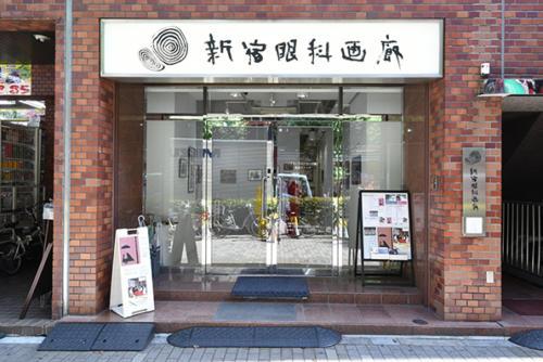 17_05_iijimamotoharu149