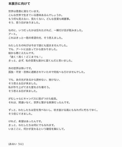 17_05_menheraten003