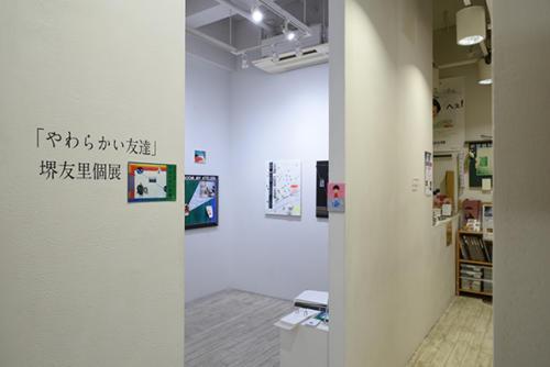 17_05_sakaiyuri003