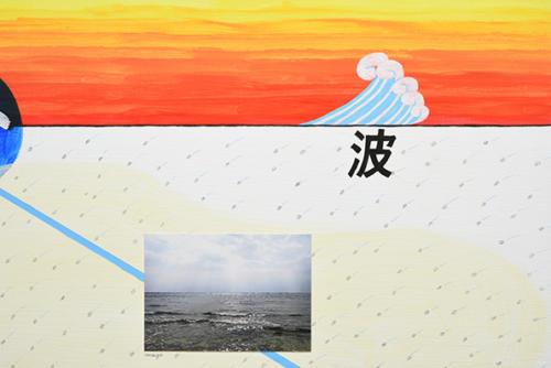17_05_sakaiyuri026