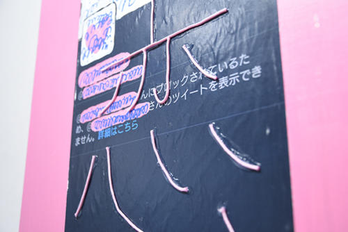 17_05_sakaiyuri033
