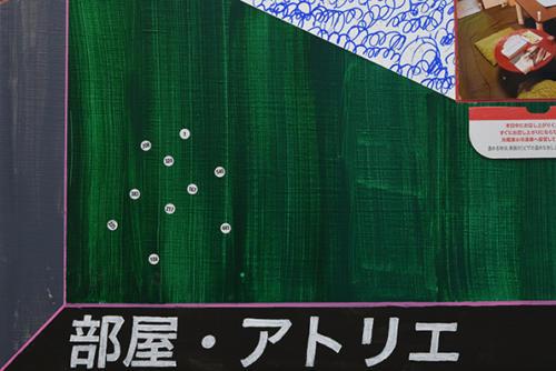 17_05_sakaiyuri039
