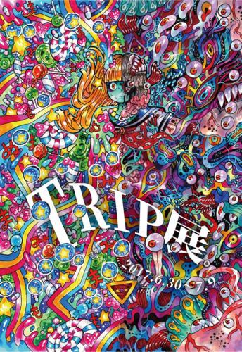 17_06_tripten001