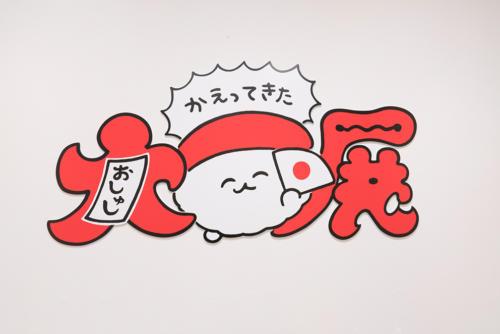 17_07_yabaichan055