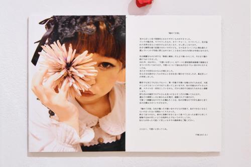 17_08_chihiro017