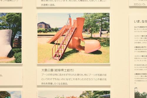 17_08_niwasakiptdx063