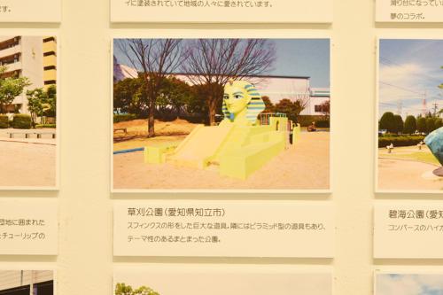17_08_niwasakiptdx065