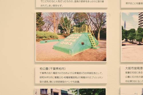 17_08_niwasakiptdx067