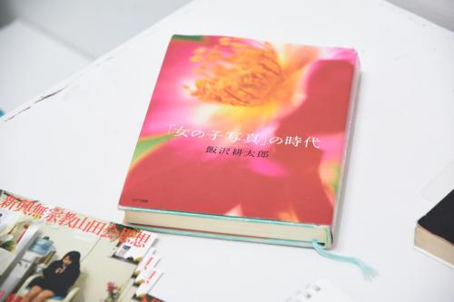 17_08_shinkomushukyoyamadakaishiso030