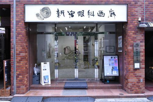 17_08_takahashiayumi085