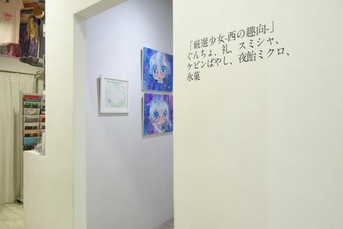 17_09_gensenshojo003