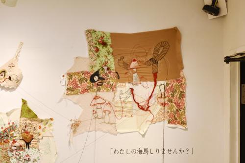 17_09_ichikawasayako018