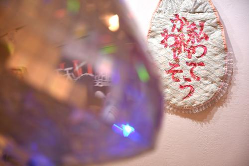 17_09_jigokunoshitenno182