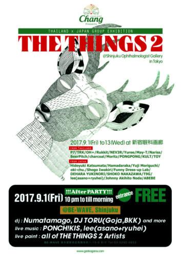 17_09_thethings2001