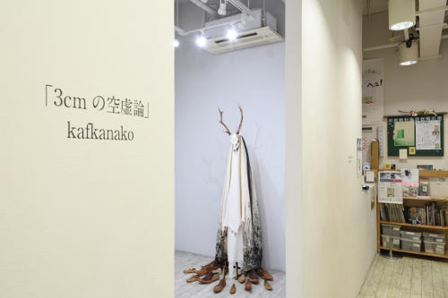 17_10_kafkanako002