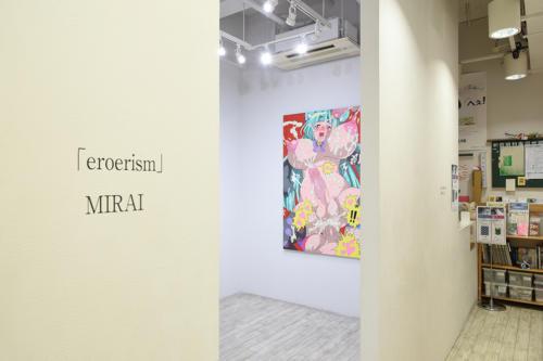 17_10_mirai002