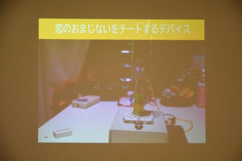 17_10_yumizutekishinotometanbo041