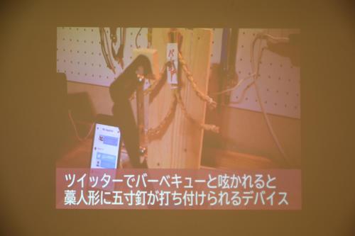 17_10_yumizutekishinotometanbo049