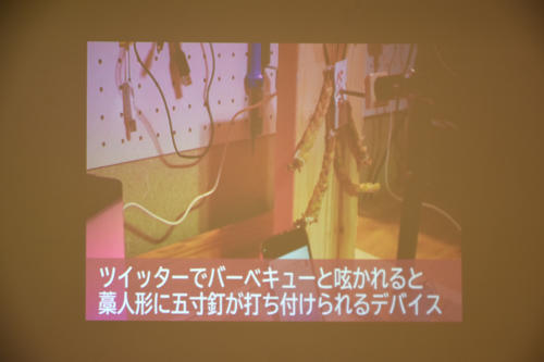 17_10_yumizutekishinotometanbo051