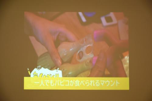 17_10_yumizutekishinotometanbo055
