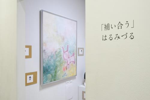 17_11_harumiduru003