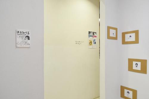 17_11_harumiduru009