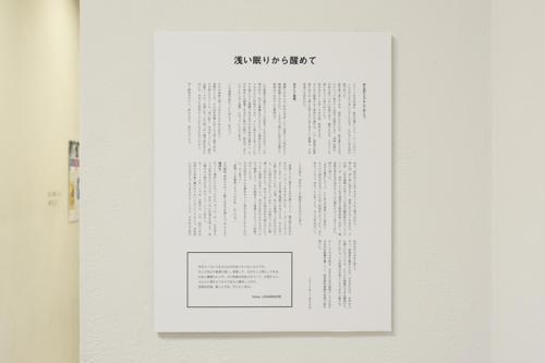 17_11_himakawagoe054
