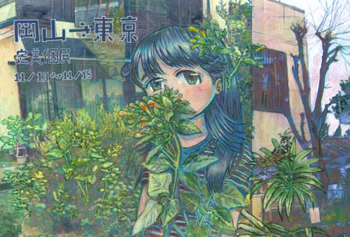 17_11_hiromi001