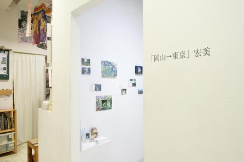 17_11_hiromi002