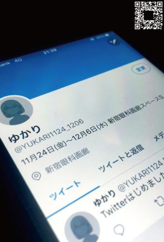 17_11_kirisaki001